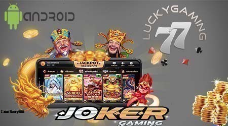 Joker Slot - Lucky God Mudah Menang Di Aplikasi Joker Gaming
